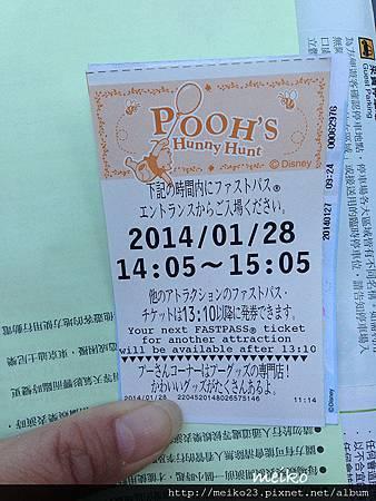 20140128東京迪士尼FP.jpg
