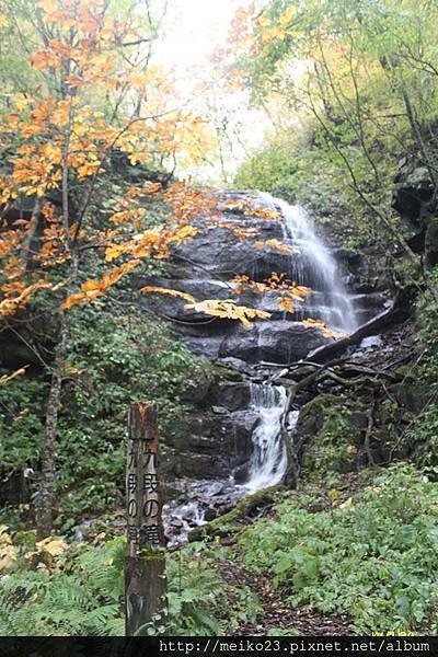 20131023奧入瀨溪流 - 171九段の滝.jpg