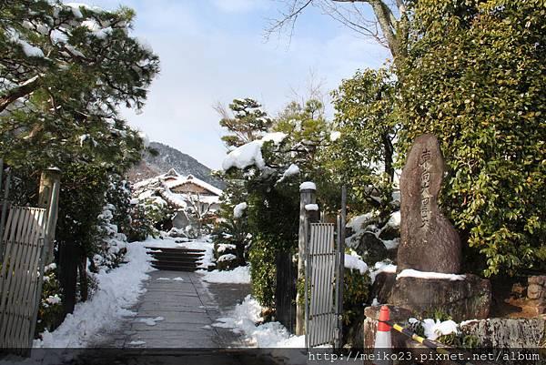 20150103嵐山29.JPG