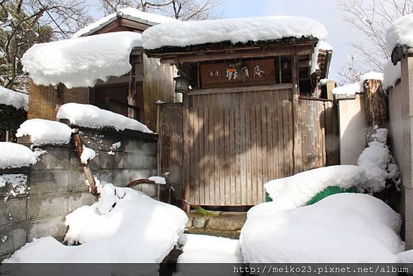 20150103嵐山36.JPG
