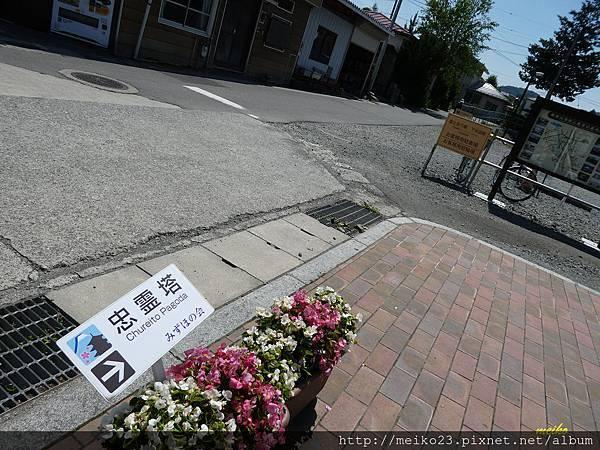 20160618新倉山淺間神社公園 - 034拷貝.jpg