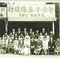 101結婚照(大哥文雄)01