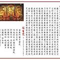 心經+往生咒-A4橫式手抄版