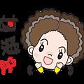 LINE貼圖-花姬母01-40-01.png