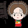 LINE貼圖-花姬母01-40-04.png