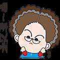LINE貼圖-花姬母01-40-07.png