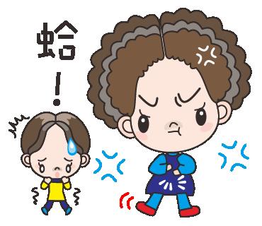 LINE貼圖-花姬母01-40-13.png