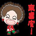 LINE貼圖-花姬母01-40-11.png