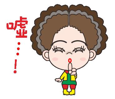 LINE貼圖-花姬母01-40-19.png