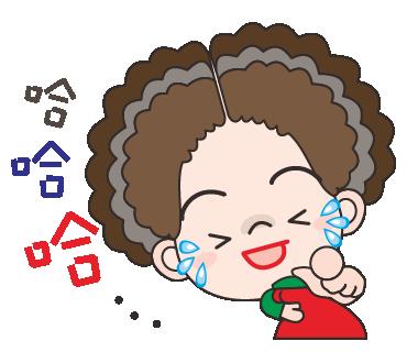 LINE貼圖-花姬母01-40-22.png