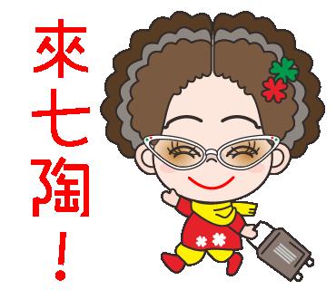 LINE貼圖-花姬母01-40-24.png