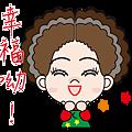 LINE貼圖-花姬母01-40-27.png