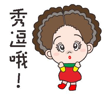 LINE貼圖-花姬母01-40-25.png