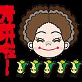 LINE貼圖-花姬母01-40-29.png