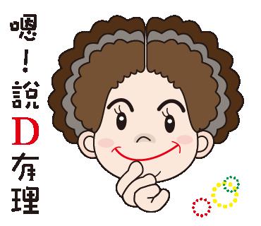 LINE貼圖-花姬母01-40-38.png