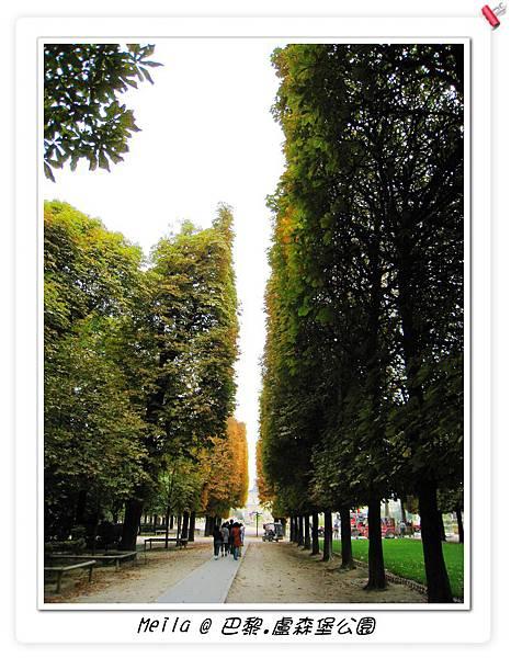 盧森堡公園01