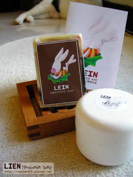 手工香皂乳液 包裝
