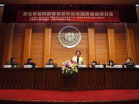 前瞻研究議題與合作研討高峰論壇