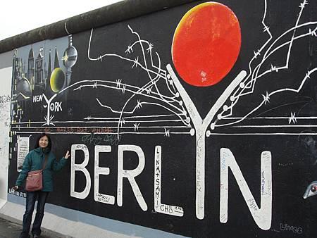 I love Berling