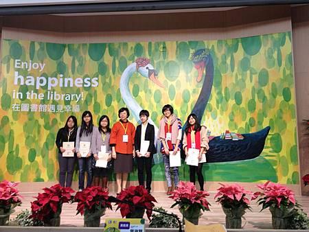 2012圖書館年會
