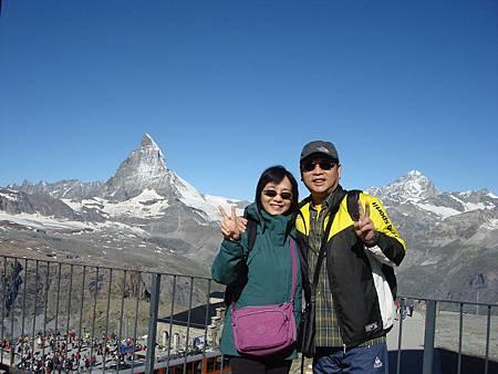 我們與馬特洪峰