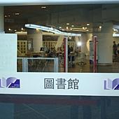 清大logo