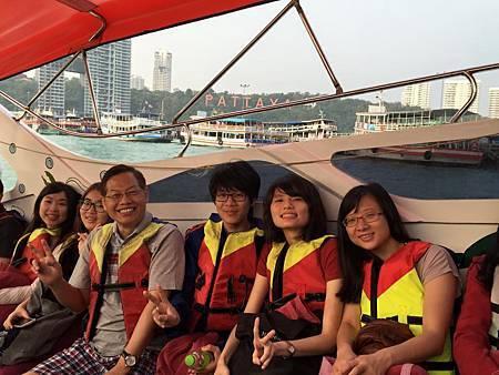 papaya_boat_n
