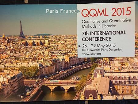 2015QQML海報