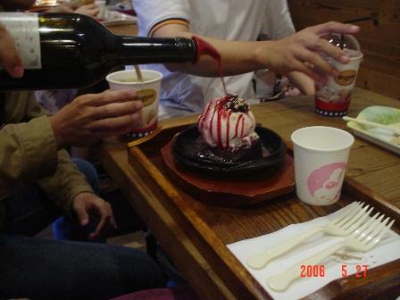 招牌~鐵板紅酒冰淇淋~價值190銀元