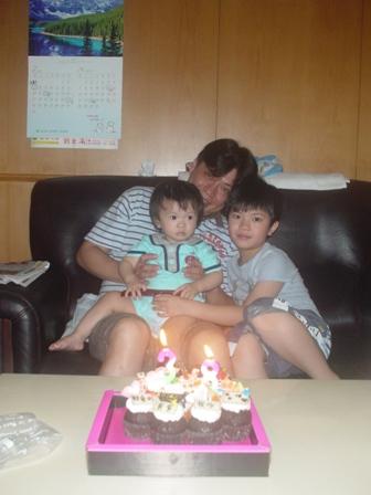 老爺38生日蛋糕