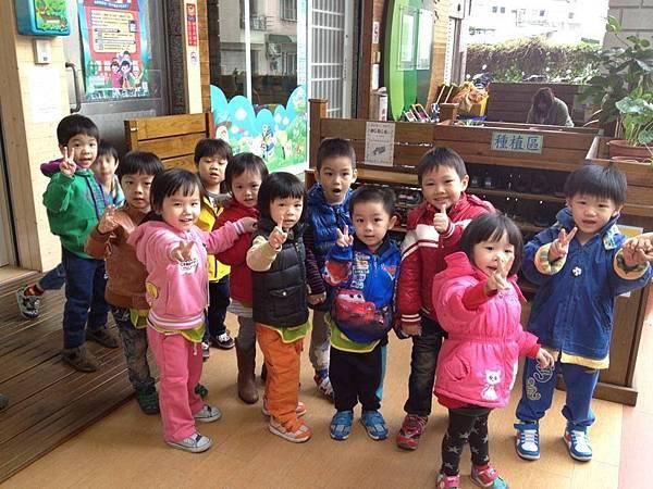 幼稚園小班的好夥伴