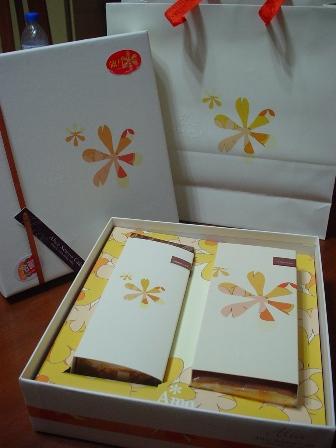 AMO彌月禮盒 (2).JPG