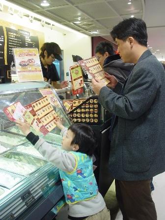 開心的和爸比買冰淇淋