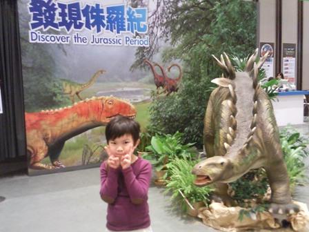 侏儸紀恐龍展
