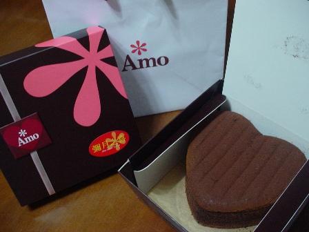 AMO彌月禮盒.JPG
