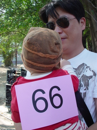 號碼66,大吉大利!