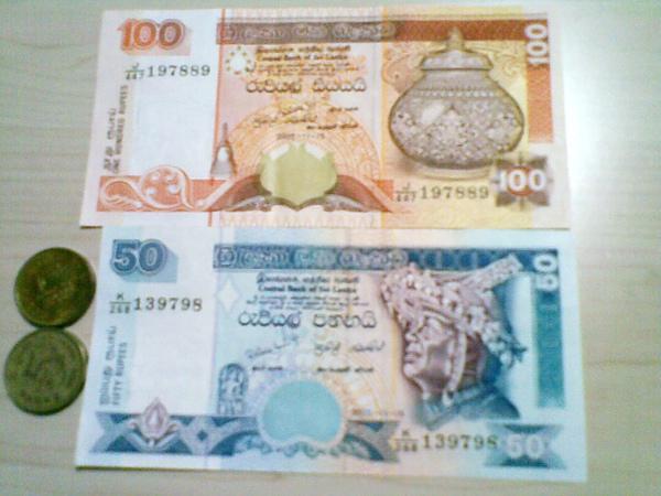 我的斯里蘭卡$$,有100元.50元.5元.