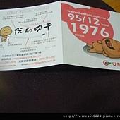 IMGP0926.JPG