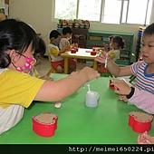 妍幼稚園慶祝毋親節 005