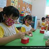 妍幼稚園慶祝毋親節 006