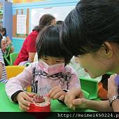 妍幼稚園慶祝毋親節 022