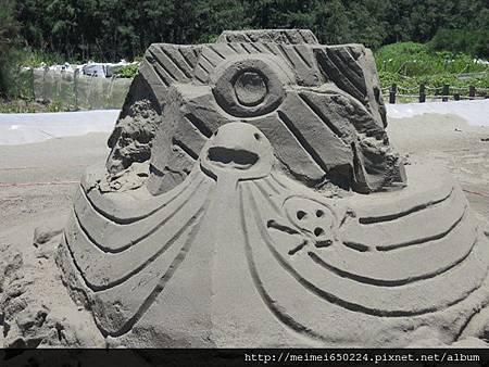 馬沙溝幸福海灘  046