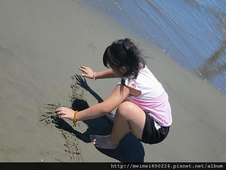 馬沙溝幸福海灘  063