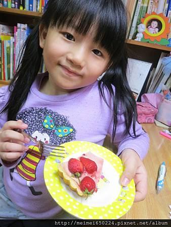 草莓派 167
