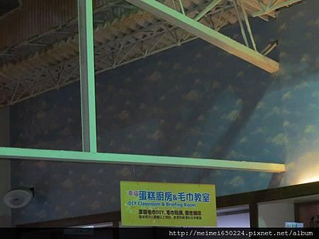 102.04.05興隆毛巾觀光工廠 007