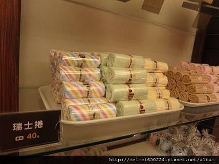 102.04.05興隆毛巾觀光工廠 077