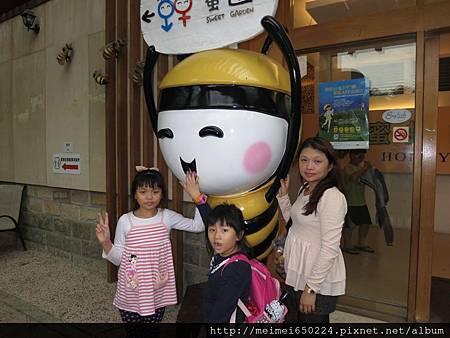 102.04.05蜜蜂故事館 028