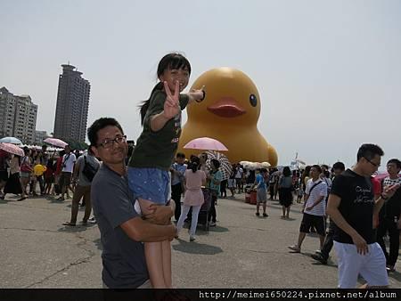 102.09.29高雄-光榮碼頭-黃色小鴨 015.jpg
