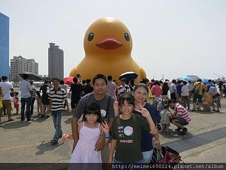 102.09.29高雄-光榮碼頭-黃色小鴨 024.jpg