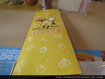 102.12.08 Double Cheese聚餐 008.jpg